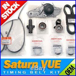 Saturn VUE Complete Timing Belt & Water Pump Kit for Honda 3.5L / V6 2004-2007